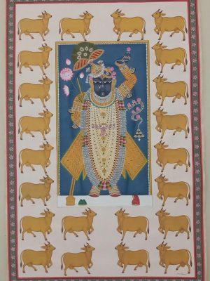 Gopashthmi
