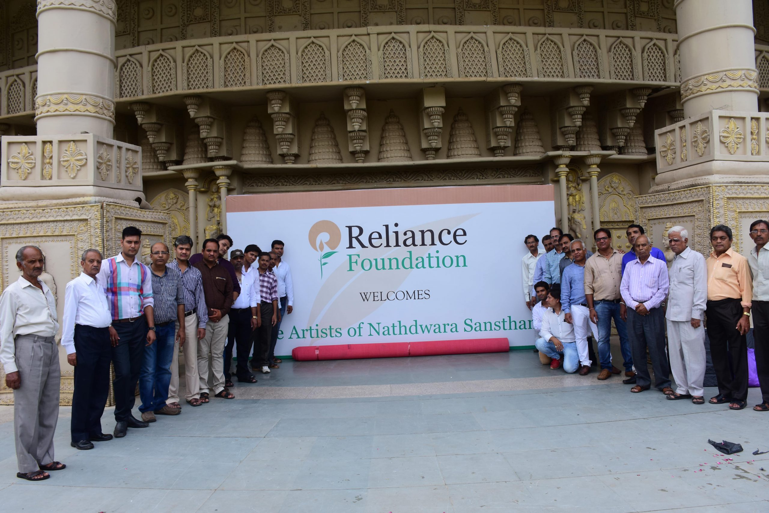 Reliance Foundation Event