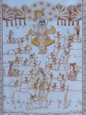 Gopashthmi RC Sharma