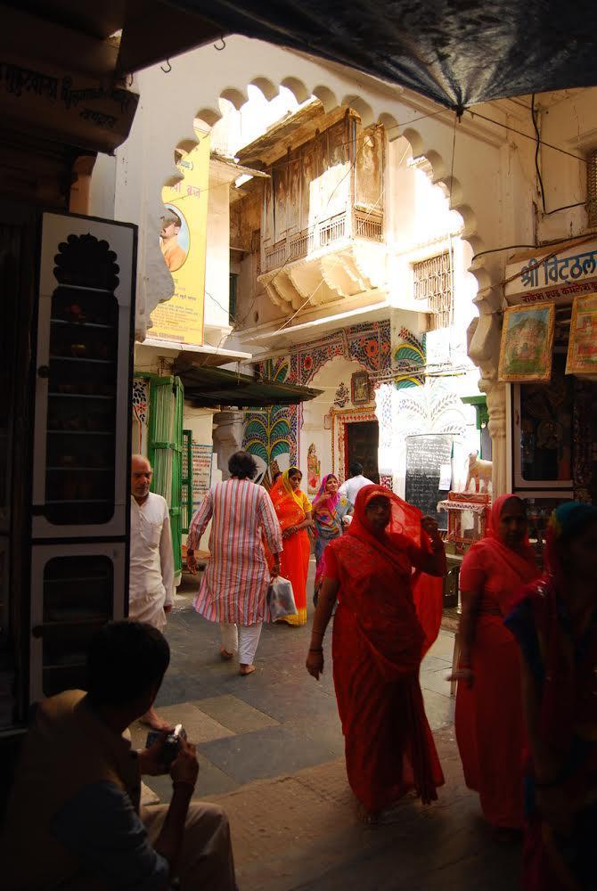 About Nathdwara