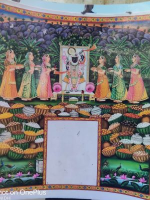 Giriraj pe Chhappan Bhog